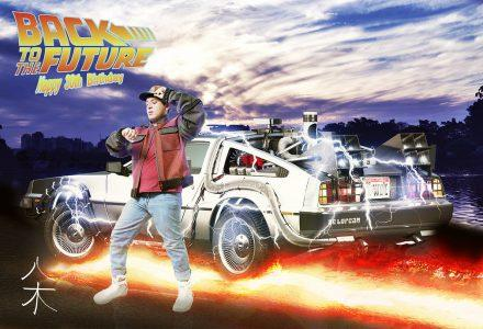Back to the Future – Always Looking Up